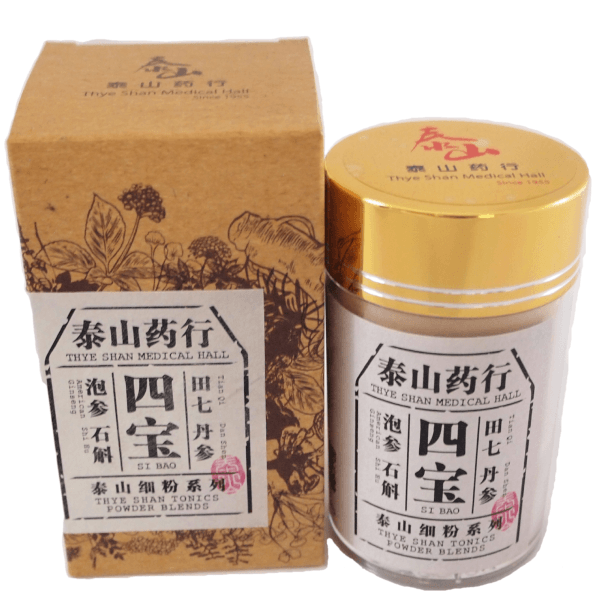 SI BAO Tonics Powder Blends 60g