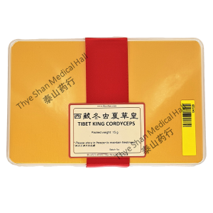 Tibet-King-Cordyceps-15g