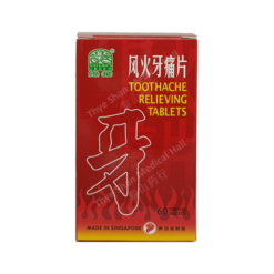 Front side of the toothache relieving tablet