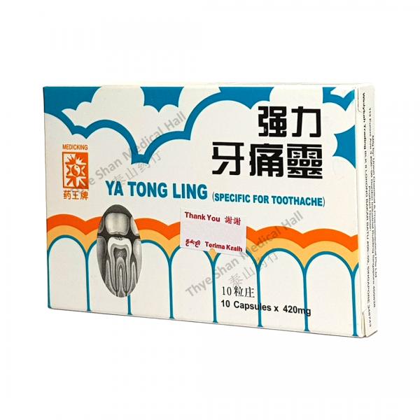 Diagonal view of medicking ya tong ling