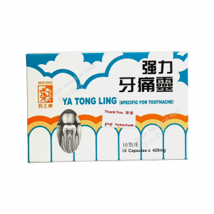 Front side of medicking ya tong ling